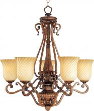 Maxim 12294VSAP - Five Light Vanilla Swirl Glass Up Chandelier
